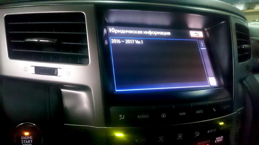 Обновление навигации Lexus LX570 (2013-2015)